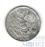 5 копеек, серебро, 1821 г., СПБ ПД