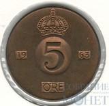5 ере, 1963 г., Швеция