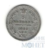 5 копеек, серебро, 1853 г., СПБ НI