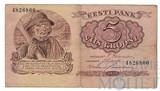 5 крон, 1929 г., Эстония