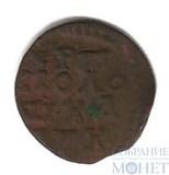 Полушка, 1720 г.