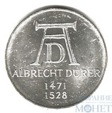 "5 марок, серебро, 1971 г., ФРГ, ""Альбрехт Дюрер"""