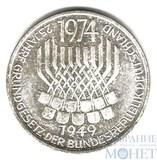 """5 марок, серебро, 1974 г., ФРГ, """"25-летие конституции ФРГ"""""""