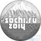 "25 рублей, 2011 г., ""Эмблема Сочи-2014"""