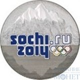 """25 рублей, 2011 г., """"Эмблема Сочи-2014"""", цветная"""