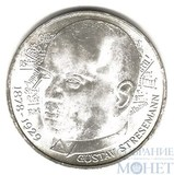 "5 марок, серебро, 1978 г., ФРГ, ""Густав Штреземан"""