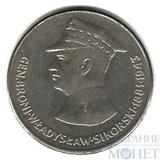 50 злотых, 1981 г., Польша