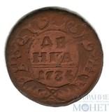 Деньга, 1736 г.