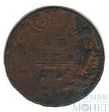 Деньга, 1735 г.