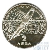 "2 лев, 1986 г., Болгария, ""Чемпионат мира по футболу 1986"""