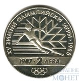 """2 лева, 1987 г., Болгария, """"XV зимние Олимпийские игры 1988"""""""