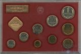 Годовой набор монет ГБ СССР, 1978 г.