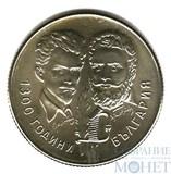 """5 лев, 1981 г., Болгария, """"1300 лет Болгарии"""""""