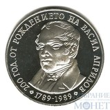 """5 левов, 1989 г., Болгария, """"200 лет со дня рождения В. Априлова"""""""