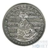 """5 марок, 1984 г., ФРГ, """"175 лет со дня рождения Ф. Мендельсона"""""""