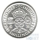 2 шиллинга, 1944 г., Великобритания