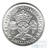 2 шиллинга, 1945 г., Великобритания