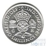2 шиллинга, 1946 г., Великобритания