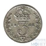 3 пенса, серебро, 1922 г., Великобритания