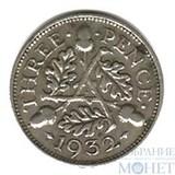 3 пенса, серебро, 1932 г., Великобритания