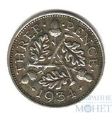 3 пенса, серебро, 1934 г., Великобритания