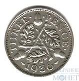 3 пенса, серебро, 1936 г., Великобритания
