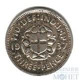 3 пенса, серебро, 1937 г., Великобритания
