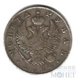 1 рубль, серебро, 1824 г., СПБ ПД