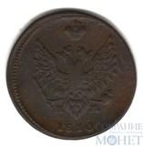 """2 копейки, 1810 г., ЕМ НМ, редкий тип орла """"Пчелка"""""""