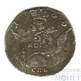 5 копеек, серебро, 1755 г., СПБ