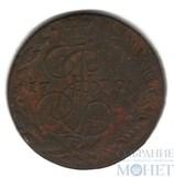 5 копеек, 1770 г., ЕМ