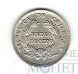 1/2 десимо, серебро, 1881 г., Чили