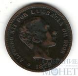 5 сентимо, 1879 г., Испания (Альфонсо XII)