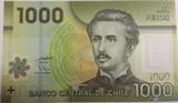 1000 песо, 2010 г., Чили