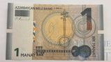 1 манат, 2005 г., Азербайджан