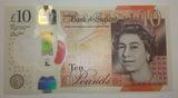 10 фунтов, 2016 г., Англия