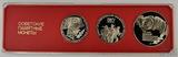 """Советские памятные монеты, """"70 лет Октябрьской Революции"""", 1 рубль, 3 рубля, 5 рублей, 1987 г."""