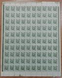 Марки-деньги 20 копеек, 1915 г.