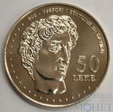 50 лек, 2001 г., Албания