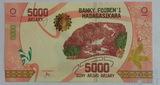 5000 ариари, 2017 г., Мадагаскар