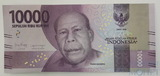 10000 рупий, 2016 г., Индонезия