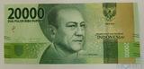 20000 рупий, 2016 г., Индонезия