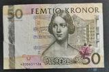 50 крон, 2004 г., Швеция