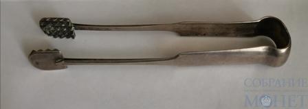 Щипцы для сахара, серебро, 1869 г., Российская Империя