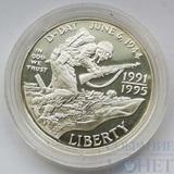 "1 доллар, серебро, 1993 г., День"" D "", 6 июня 1944 г., Второй фронт 1991-1995 гг.."