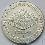 "1 доллар, серебро, 1987 г.,""200 лет конституции"", США"