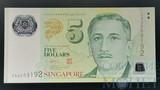 5 долларов, 2005 г., Сингапур