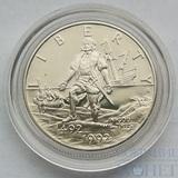 """50 центов, 1992 г., США, (S),""""500 лет открытия Америки Колумбом"""""""