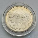 """50 центов, 1991 г.,(S), США,""""50 лет Национальному мемориалу Рашмор"""""""
