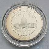 """50 центов, 2001 г.,(Р), США,""""Капитолий"""""""